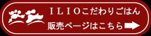 ドッグフード 安全 国産 自然 プレミアム 無添加ドッグフード icon