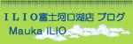 富士河口湖ブログ